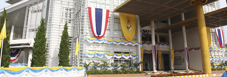 กำหนดการงานพิธีพระราชทานปริญญาบัตร ประจำปีการศึกษา 2556-2557